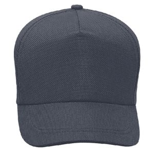 OTTO Non-Woven Polypropylene Five Panel Pro Style Baseball Cap Thumbnail